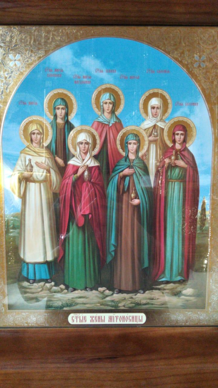 Икона святым женам мироносицам